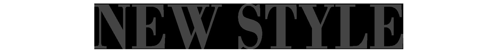 NEW STYLE ニュースタイル
